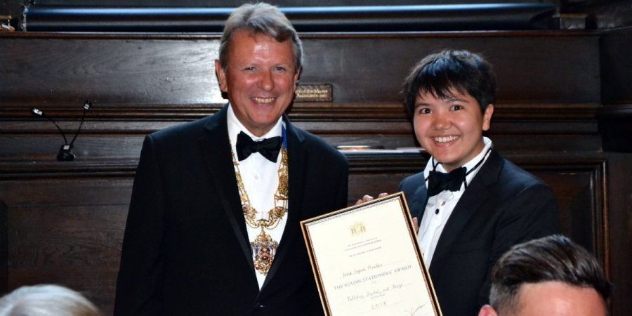 Young Stationers' Annual Dinner 2018